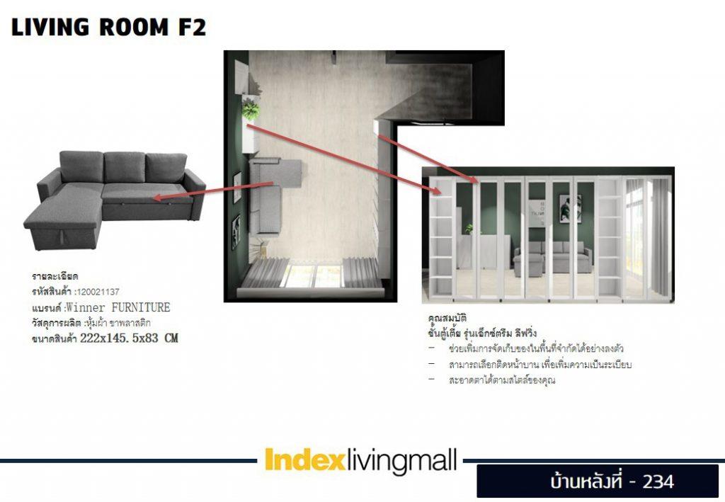 Furniture บ้าน 414 ๒๐๐๘๒๕ 5